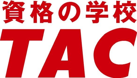 TACの宅建講座のプログラム内容とリアルな評判&口コミ
