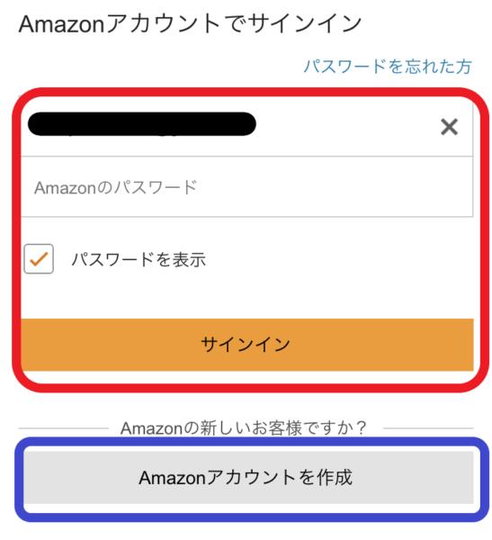 アプリで宅建テキストを無料で勉強する方法【Audible】2
